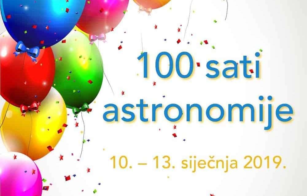 100 sati astronomije: pridružite se astrodogađajima!